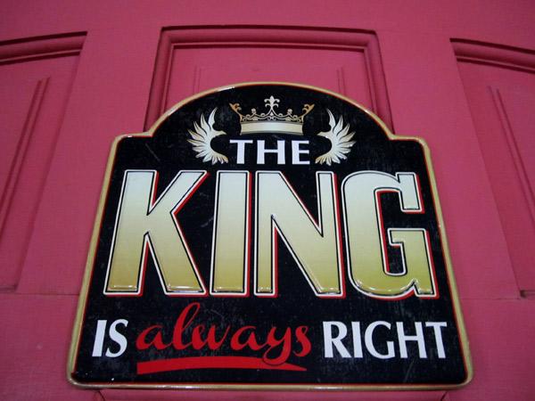 King Eric Gibson